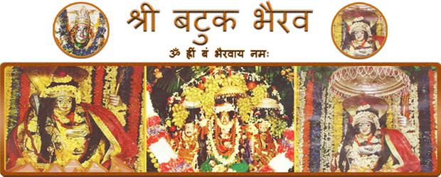 sudarshan kavach in hindi pdf