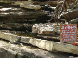 Bhairav kund